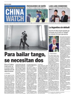 Lanzamiento del suplemento argentino del China Daily 中国日报阿根廷增刊发行启动仪式