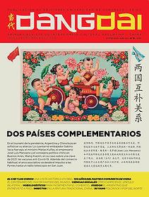 DANG DAI 31-issu (1)-comprimido_page-0001.jpg