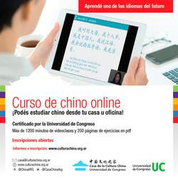20181009 Chino online