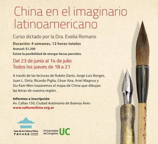 China en el imaginario latinoamericano
