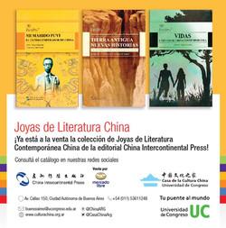 20181001 Libros Cip