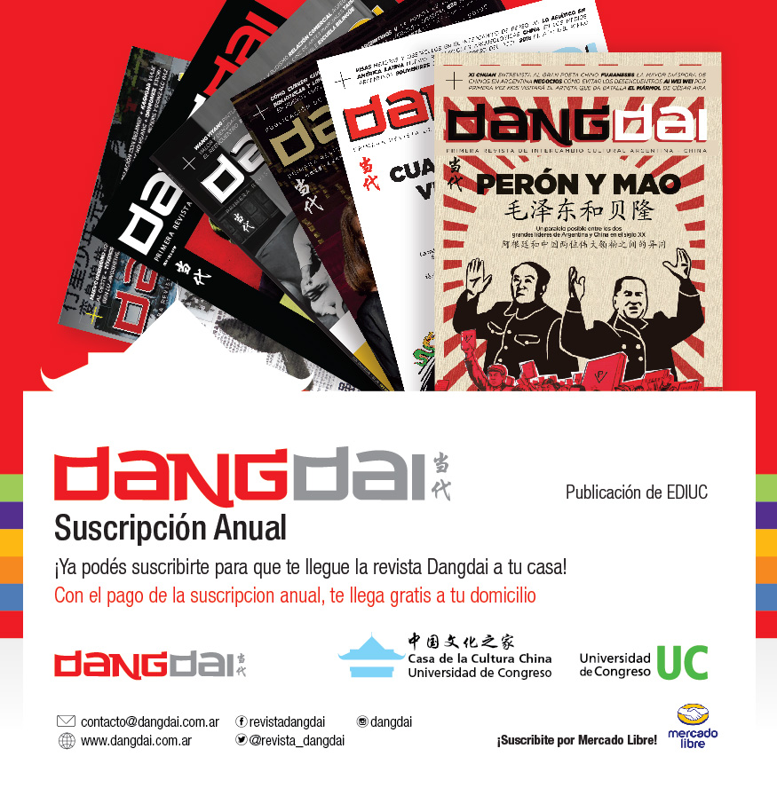 Dangdai_Suscripcion-anual ok