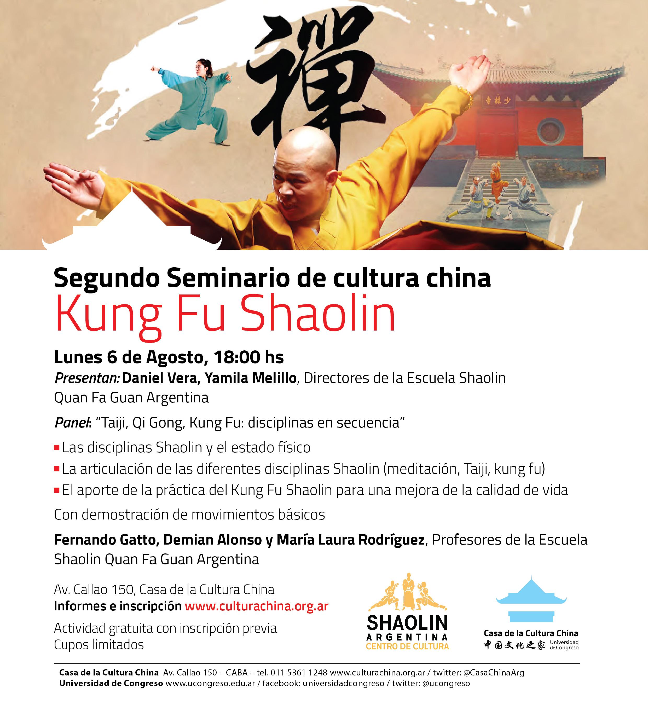 20180806 Seminario II Shaolin