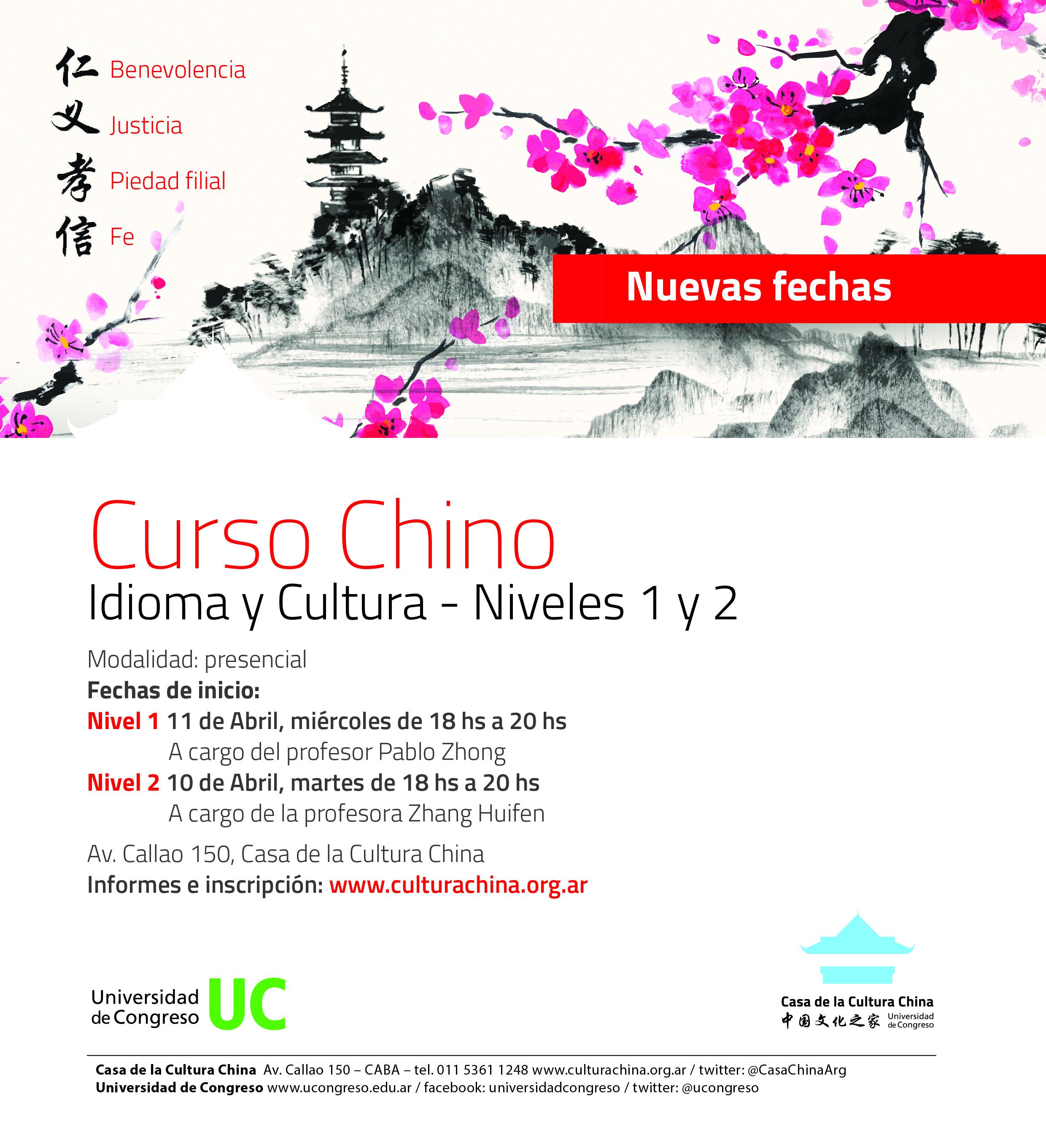 Curso_Chino_nivel 1 y 2 nueva fechas