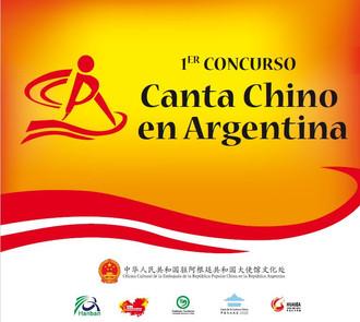 "Primer concurso ""Canta en Chino"" en Argentina"