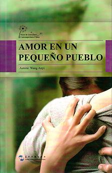 Amor_en_un_Pequeño_Pueblo_tapa.jpg