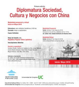 Primer Diplomado en Sociedad, Cultura y Negocios con China