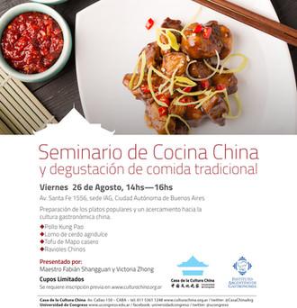 Seminario de Cocina China y degustación de comida tradicional