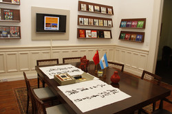 La Casa de la Cultura China