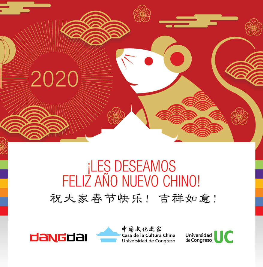 Saludos_Fin_año_chino