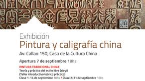 Exhibición de Pintura y Caligrafía China