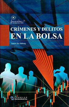 Crimenes y delitos en la bolsa tapa.jpg