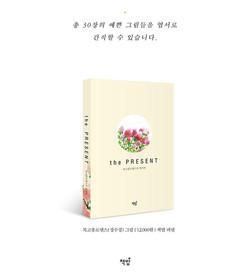 복고풍로맨스의 엽서북