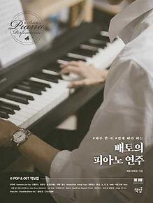 피아노01.jpg