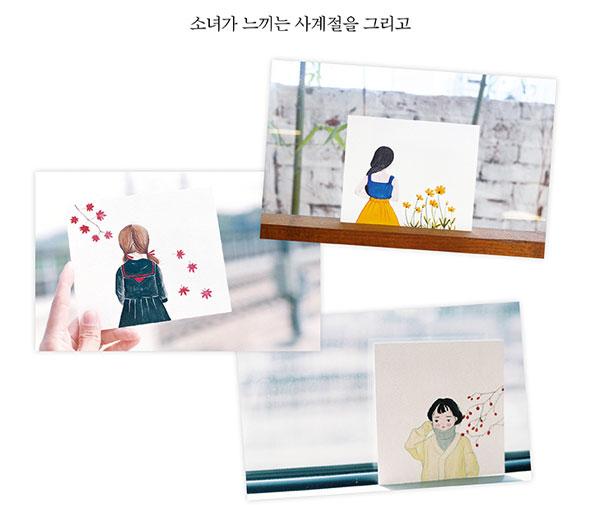소녀와 꽃그림