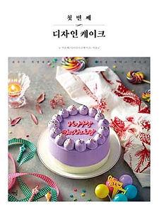 케이크s.jpg