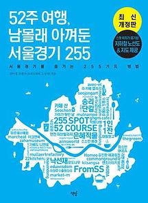서울경기s.jpg