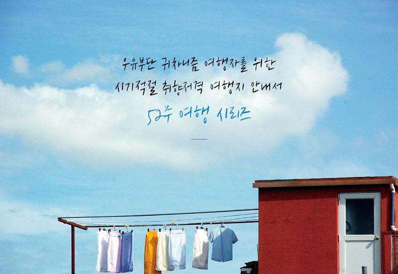 52주서경_01