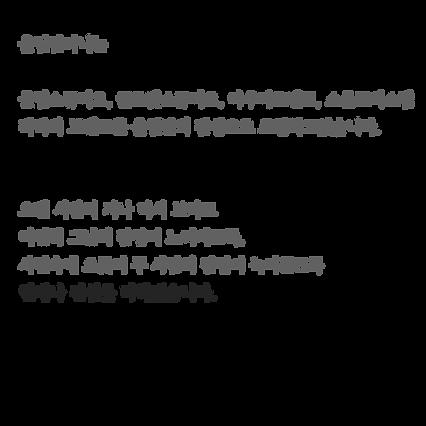 제목 없음-1.png