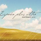 espana_CD cover.jpg
