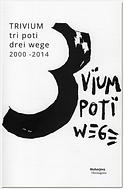 trivium 2000-2014.PNG