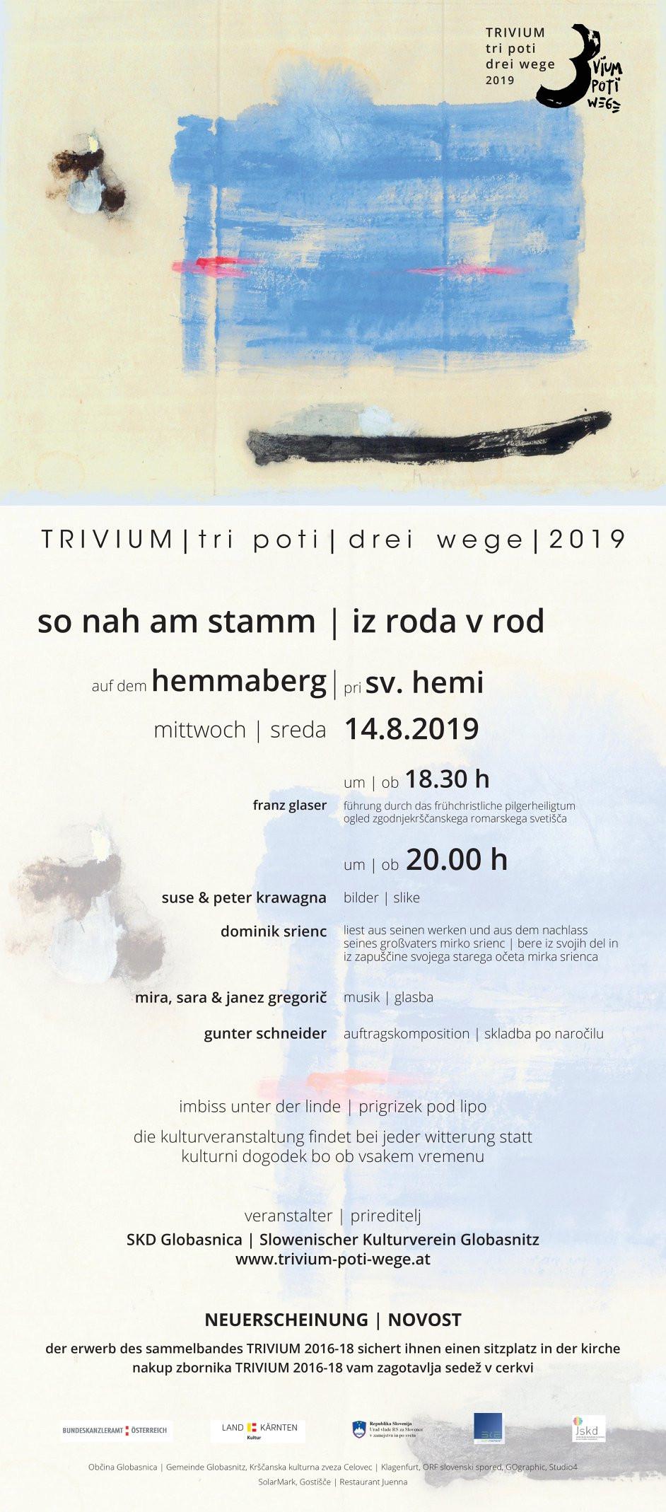 trivium 2019