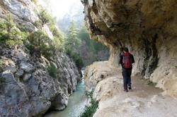 Gorges de Trevans