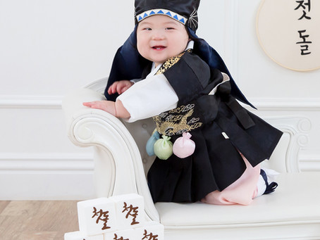 Dol Party Baby in Hanbok