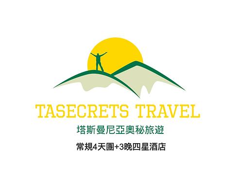 Tasmania 4-day Tour 4 stars hotel