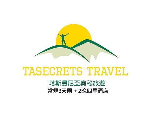 Tasmania 3-day Tour 4-star hotel