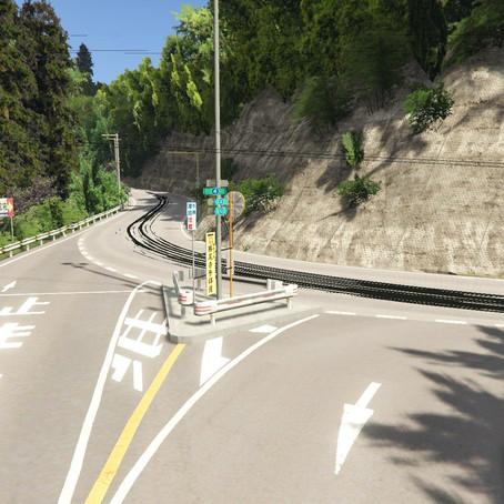 Route 4 Katsuoji Minoo для GTA 5