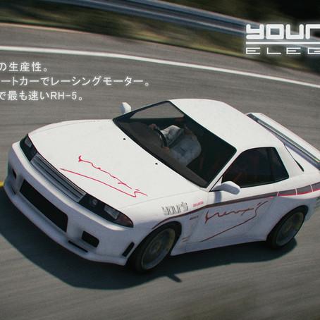Annis Elegy Import для GTA V