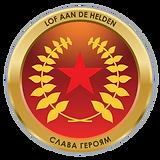logo-russisch-ereveld.png
