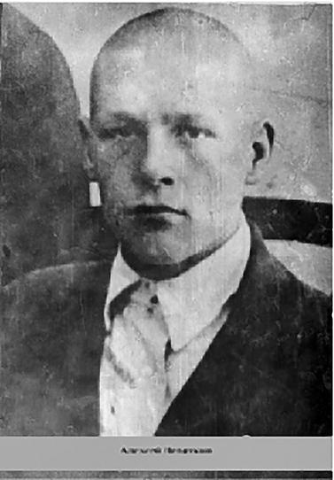 Алексей Девяткин