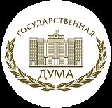 Госдума-Эмблема.png