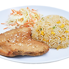 Chicken Fillet with Savoury Rice