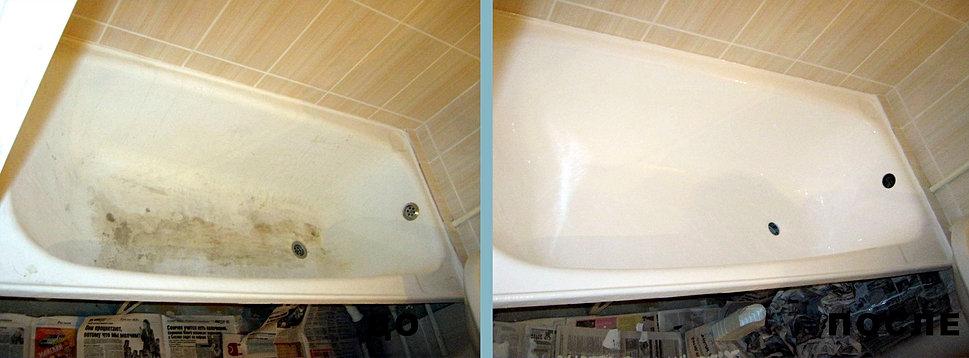 Наливная ванна жидкий акрил спб