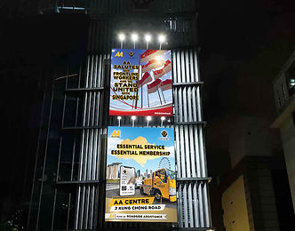 billboard_aa_centre