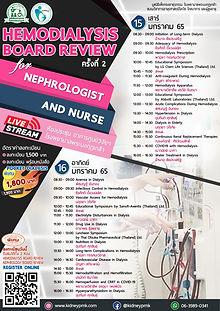 Nephrologist and Nurse3.jpg
