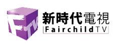 FairchildTVlogo.jpg
