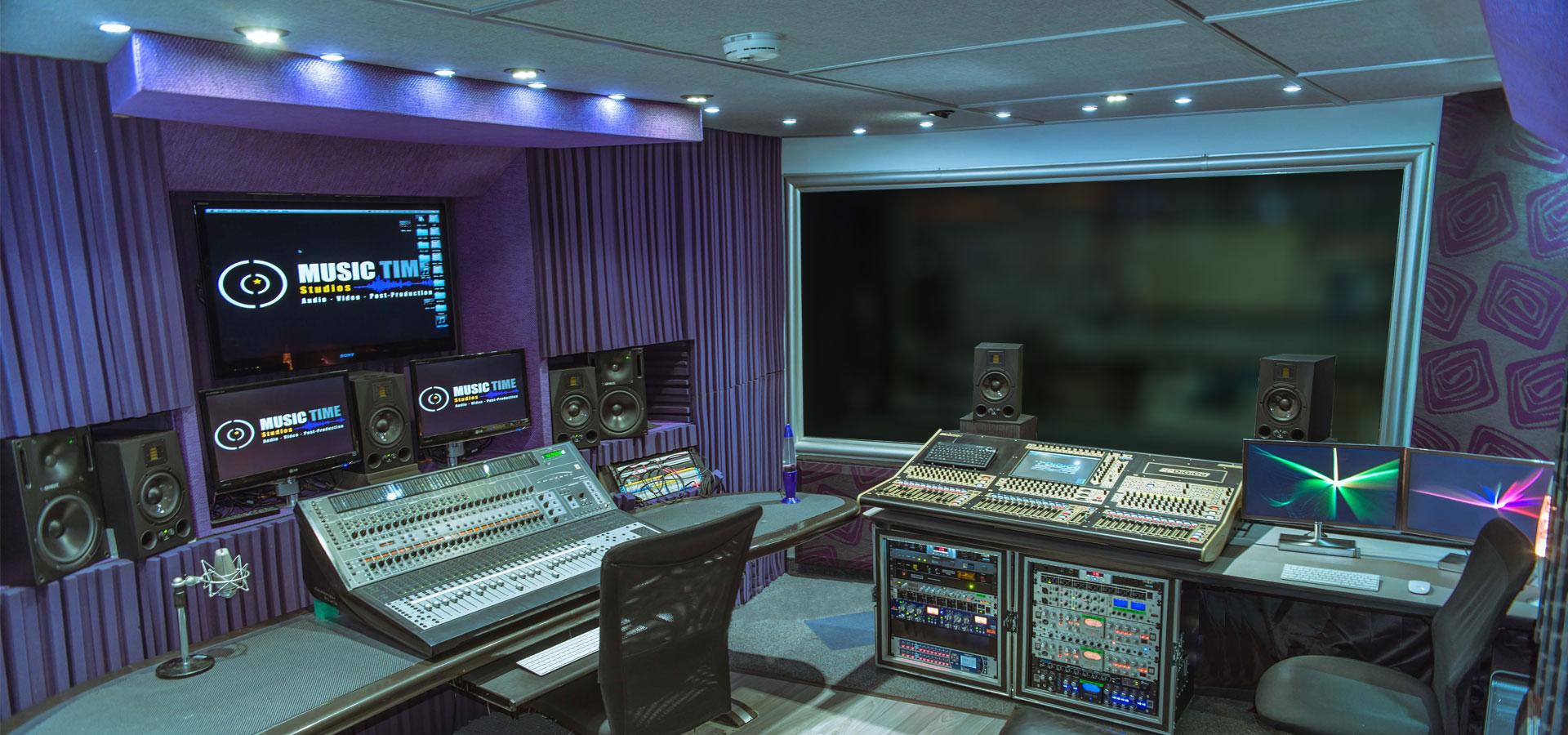 Control-Room-Digico-Home