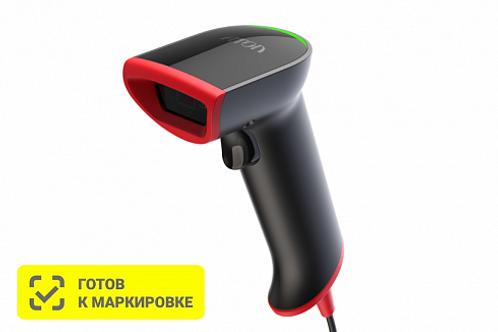 Сканер штрих-кода АТОЛ Impulse