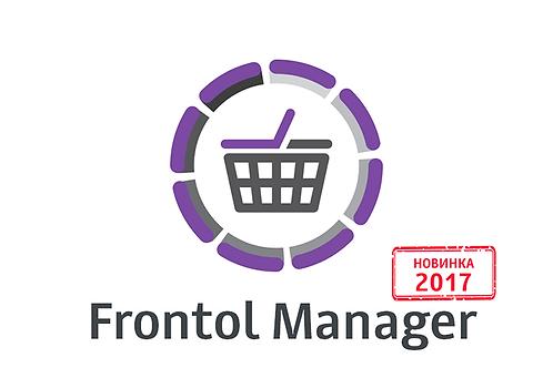 Frontol Manager (1 рабочее место)