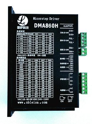 Драйвер шагового двигателя DMA860H, тип Гибридный.