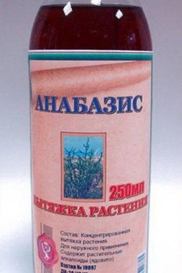 Анабазис Безлистный 250мл