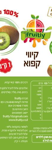אריזות פירות קפואים 1 קילו