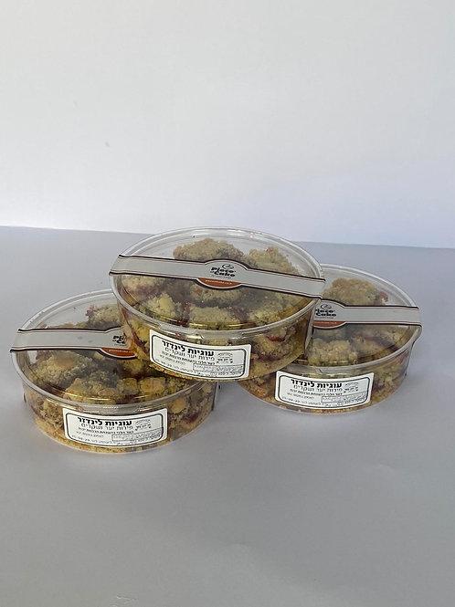 עוגיות לינזר - פירות יער ושקדים