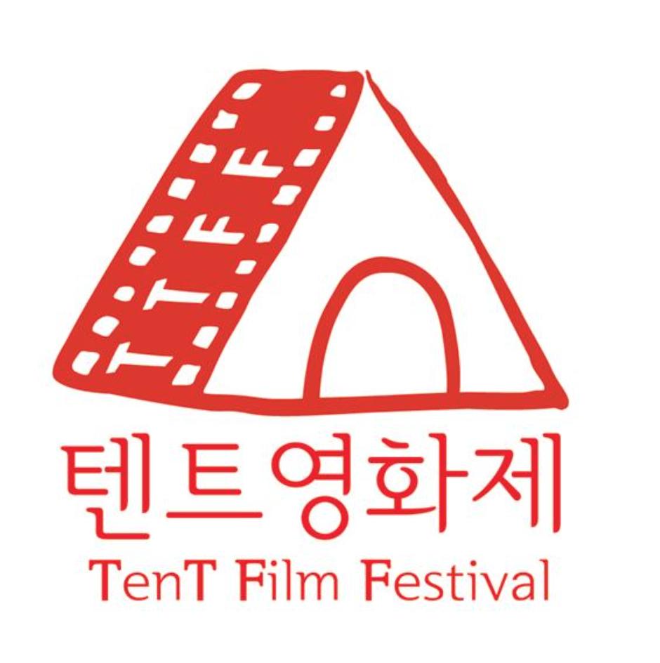 TentFilmFestival