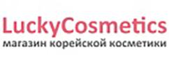 """интернет-магазин """"Lucky Cosmetics"""" корейская косметика"""
