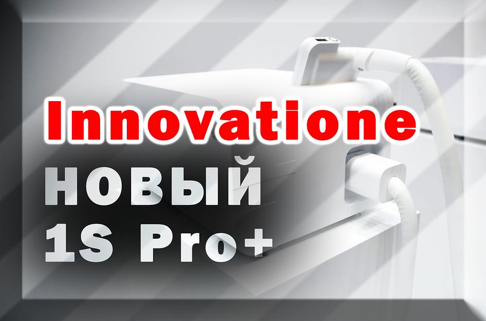 Новый аппарат для лазерной эпиляции Innovatione 1S PRO+ в Новом Уренгое. Салон Lasernur